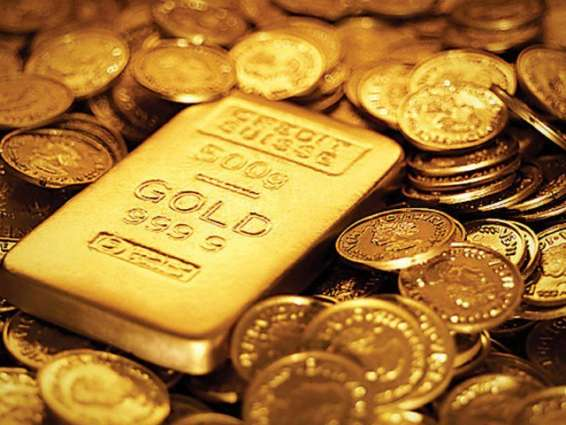 Triple trouble takes shine off record gold price